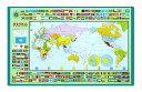 【2010版】学習デスクマット◆学習机マット◆世界地図◆裏面:漢字・かけ算九九・ローマ字