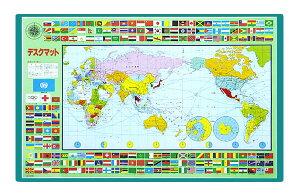 【最新版】学習デスクマット世界地図 幅80x奥行50cm ◆裏面:漢字・かけ算九九・ローマ字◆学習机下敷き※deskmat