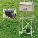 メールボックススチールレザー北欧風郵便ポストアンティーク調メールBOX郵便受けガーデンラックスチール製スタンドポストポストスタンド据え置き型スタンド型ヨーロピアンホワイト幅39cm※ガ