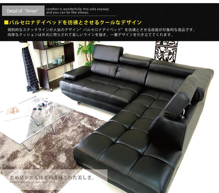 よしだや家具総合センター『Amorソファー高級カウチソファーL字14段階ヘッドリクライニング式(rcouch-6306-001)』