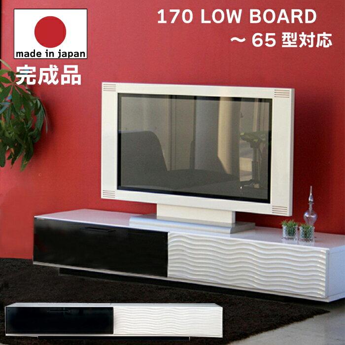 国産 完成品 〜60V型対応 幅170cm テレビ台 シュール 60型対応 大型 ローボード TVボード TV台 強化ガラス使用 つやつや鏡面仕上げ 引き出しフルオープンスライドレール仕様 白 日本製 ホワイト