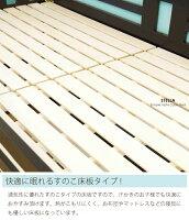 【送料無料】シンプルモダン木製2段ベッド◆パイン材使用!≪省スペースのフラットヘッドボードタイプ≫宮無し二段ベッド◆フラットタイプ!カントリー風木製パイン材シングルベッドすのこベッド簀ベッド子供ベッド子供用ベッド◆4色から