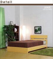 【送料無料】《シングルサイズ》省スペースフラットヘッドボード木製ベッド◆《お得なマットレス付き!》シンプルモダン木製シングルベッド◆床板スノコタイプシングルベットすのこベッドパネルベッドフレームマットレスセット◆ナチュラル
