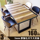 https://image.rakuten.co.jp/outletkaagu/cabinet/dinning/aban-blu02.jpg