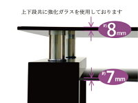 あの「ブラックガラスN-modern」のダイニングテーブル!スモークガラス&ブラックガラス使用ダイニングテーブル食卓テーブル◆天板下棚強化ガラス使用◆129.5×79.5cm幅
