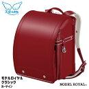 ランドセル天使のはねモデルロイヤルクラシックカーマインレッド2022年度モデル赤女の子クラリーノブレスレザーA4フラットファイルサイズ対応シンプル定番デザインオーソドックスせみねワンタッチオートロックスタディバッグ鞄学校用鞄