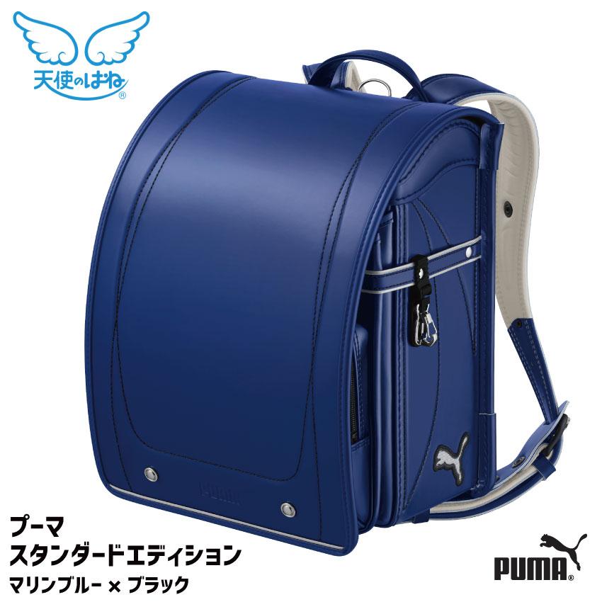 バッグ・ランドセル, ランドセル 1000OFF2022 (R) PUMA A4