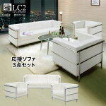 ������̵���ۡ�Ź�ޡ���̳�Ѹ�����3p���ե�+1p���ե�×����α��ܥ��ե��������åȡե롦����ӥ奸��LeCorbusierLC2-grandcomfort-��ץꥫ���ͱ��ܥ��ե���3�����åȡ֥����룲�ױ���3�����åȥ��ե����åȢ�����PU�쥶���쥶��ĥ�ꢡ�֥�å���