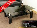 """《95×50cm幅!オリジナルテーブル「night-ナイト」》""""天板強化スモークガラス&下段ブラックガ..."""