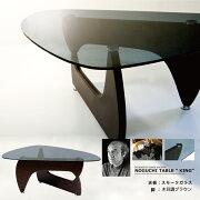ウェンジ ブラウン スモークガラス テーブル イサムノグチテーブル ガラスセンターテーブルガラステーブル ジェネリック デザイナーズ ブラックガラスローテーブルコーヒーテーブル