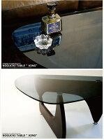 【送料無料】《史上初?スモークガラス仕様!名作「ノグチ・テーブル」》幅100cm!イサムノグチテーブルISAMU-NOGUCHI◆強化ガラスセンターテーブルガラステーブル◆脚ブラウン木目調デザイン◆デザイナーズブラックガラスローテーブル