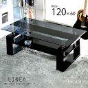 《LINEAリネア-幅120cm×60cm》デザインスモークガラス+下段ブラックガラス...
