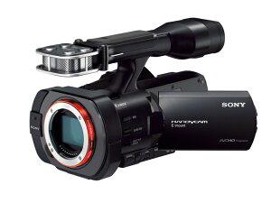 レンズ交換式デジタルHDビデオカメラレコーダー ハンディカム NEX-VG900【新品】【取寄品】[送...
