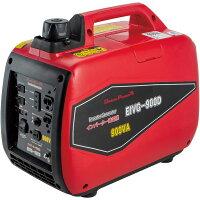 【新品/在庫あり】ナカトミインバーター発電機EIVG-900D軽量コンパクト