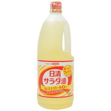 【通販限定/新品/取寄品/代引不可】日清 サラダ油 1300g