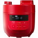 【新品/在庫あり】シロカ 電気圧力鍋 SP-D131 [レッド] [2l/圧力/無水/蒸し/炊飯/ス