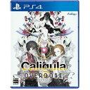 【新品/在庫あり】[PS4ソフト] Caligula Overdose (カリギュラ オーバードーズ) [PLJM-16011] *超豪華4大予約特典付属