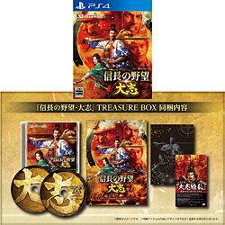 [11月30日発売予約][PS4ソフト] 信長の野望・大志 TREASURE BOX [KTG…