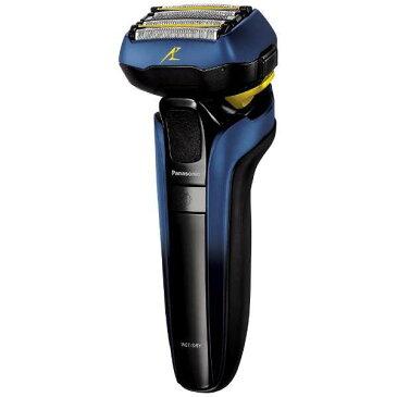 【新品/在庫あり】パナソニック ラムダッシュ メンズシェーバー ES-CSV6S-A 青 5枚刃 お風呂剃り可 Panasonic