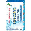 【通販限定/新品/取寄品/代引不可】水素水が簡単に作れる 水...