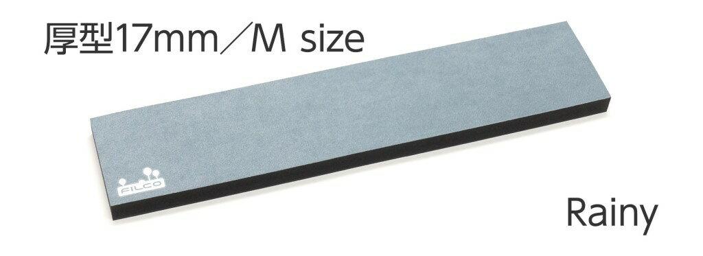 【新品/取寄品/代引不可】FILCO Majestouch Macaron 17mm厚型 365mm Mサイズ レイニー MWR/17M-RA