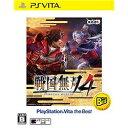 【新品/取寄品】[PSVitaソフト] 戦国無双4 PlayStation Vita the Best [VLJM-65007]