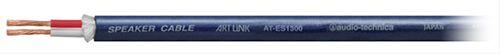 【新品/取寄品】スピーカーケーブル ART LiNK AT-ES1300(50M): Outlet Plaza