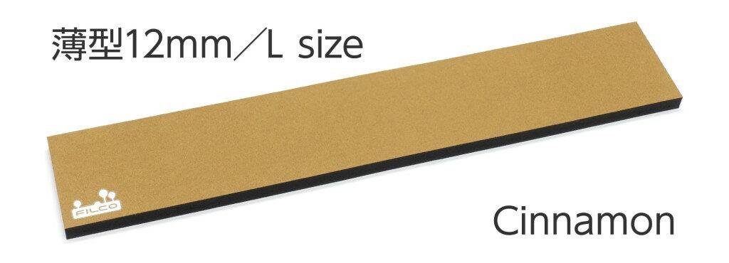 【新品/取寄品/代引不可】FILCO Majestouch Macaron 12mm薄型 445mm Lサイズ シナモン MWR/12L-CI