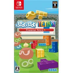 【新品/予約受付】[Nintendo Switchソフト] ぷよぷよテトリスS 2017年3月…