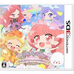 【新品/予約受付】[3DSソフト] リルリルフェアリル キラキラ☆はじめてのフェアリルマジック…