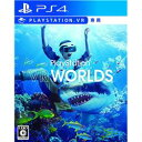 【新品/取寄品】[PS4VR専用ソフト] PlayStation VR WORLDS [PCJS-50016]