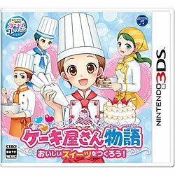 [11月09日発売予約][3DSソフト] ケーキ屋さん物語 おいしいスイーツをつくろう! [C…