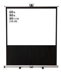 【新品/取寄品】携帯ロール型80インチスクリーン KG-S380