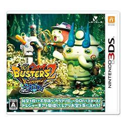 [12月07日発売予約][3DSソフト] 妖怪ウォッチバスターズ2 秘宝伝説バンバラヤー ソー…