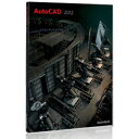 AutoCAD 2012 Commercial New NLM  001D1-935211-1001 送料無料(沖縄・離島・一部特殊地域除...