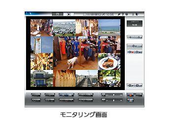 【新品/取寄品/代引不可】ネットワークカメラ専用録画ビューアソフト BB-HNP17