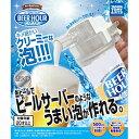 【新品/在庫あり】[タカラトミーアーツ] ビールアワークリア ホワイト