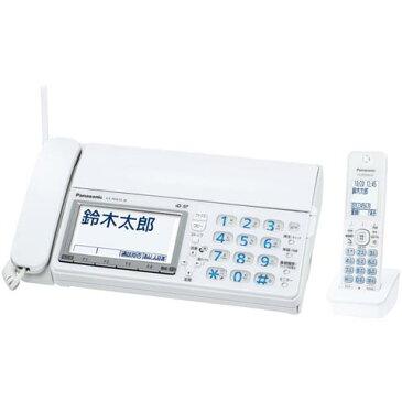 【新品/取寄品】パナソニック デジタルコードレス普通紙ファクス おたっくす KX-PD615DL-W [ホワイト]