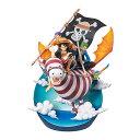 【メガハウス】 デスクトップリアルマッコイ ワンピース 03 (発売前予約・2012年9月発売予定)