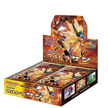 【新品/在庫あり】TCG ポケモンカードゲーム サン&ムーン 拡張パック「ウルトラサン」1BOX販売(30パック入り)