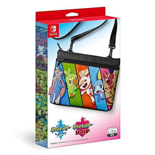 Nintendo Switch, 周辺機器  for Nintendo Switch Lite NSL-0078
