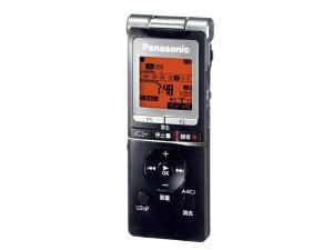 ICレコーダー RR-XS450-K ブラック【新品】【取寄品】[送料525円]