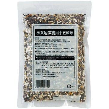 【通販限定/新品/取寄品/代引不可】ハウス 業務用十五穀米 500g
