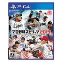 【新品/在庫あり】[PS4ソフト] プロ野球スピリッツ201