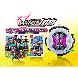 Kamen Rider climax scramble BNEI-00066