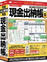【新品/取寄品/代引不可】現金出納帳6 IRTB496