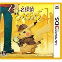 【新品/在庫あり】[3DSソフト] 名探偵ピカチュウ [CTR-P-A98J] *早期購入特典付