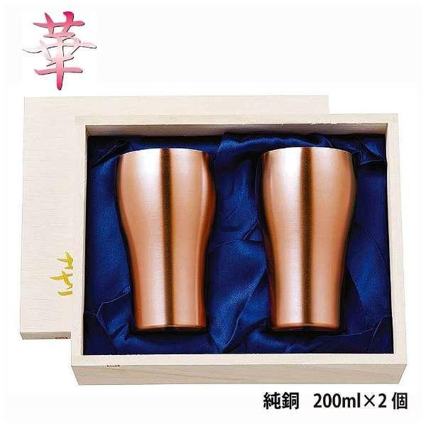 https://item.rakuten.co.jp/outletplaza/40000717701/