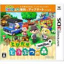 【新品/在庫あり】[3DSソフト] とびだせ どうぶつの森 ...