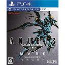 [09月06日発売予約][PS4ソフト] ANUBIS ZONE OF THE ENDERS : M∀RS 通常版 [VF026-J1]